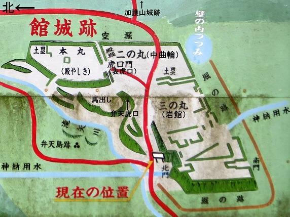 平林城鳥瞰図