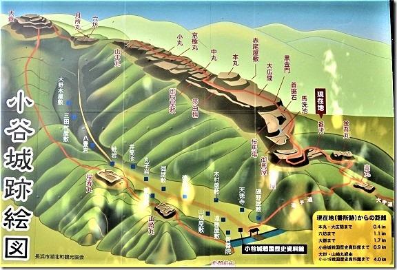 小谷城鳥瞰図