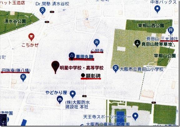 真田丸周辺地図