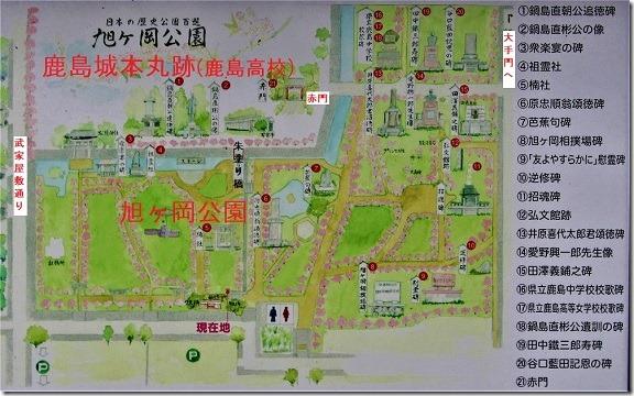 01鹿島城絵図
