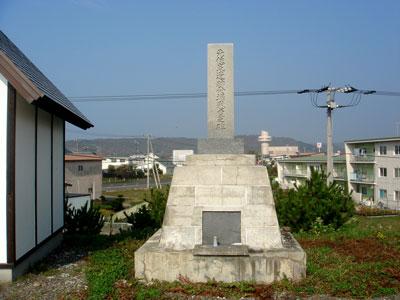 氷川神社チャシ(新冠町)