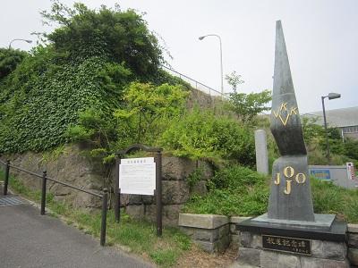 南部陣屋(函館市)