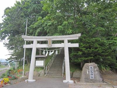亀尾神社チャシ(函館市)