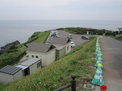 立待岬台場(函館市)