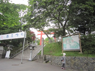 湯倉神社チャシ(函館市)