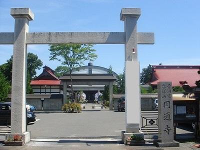 陸奥 斗南陣屋(むつ市)