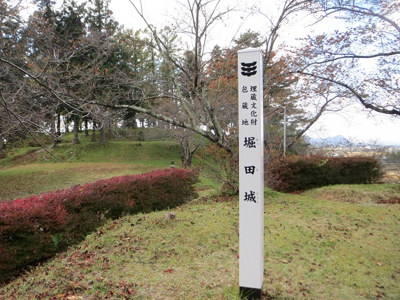 羽後 堀田城(大仙市、旧仙北町)