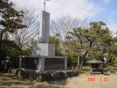 羽後 湊城(秋田市)