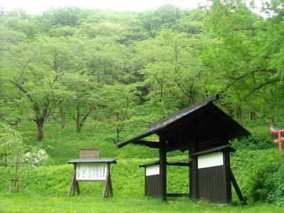 羽後 湯沢城(湯沢市)