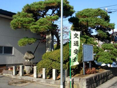 羽前 高櫤城(天童市)