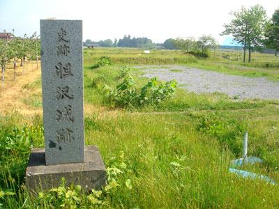 陸中 胆沢城(奥州市水沢区)