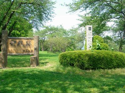陸中 高水寺城(紫波町)