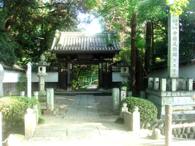 武蔵 中条氏館(熊谷市)