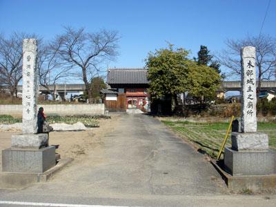 上野 木部城(高崎市)