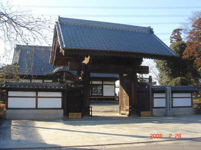 上野 新田館(太田市)