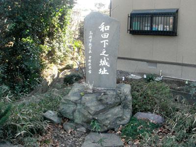 上野 下之城(高崎市)