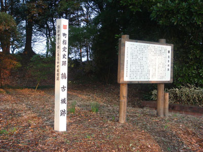 上野 鶉古城(邑楽町)