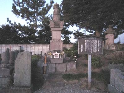 下野 榎本城(栃木市大平町)