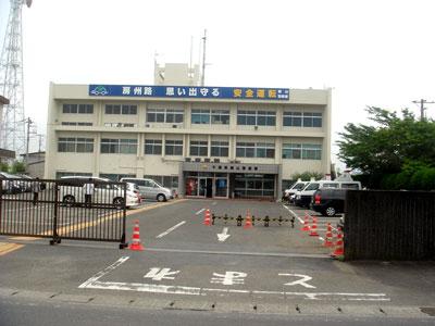 安房 北条陣屋(館山市)