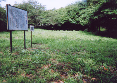 安房 稲村城(館山市)