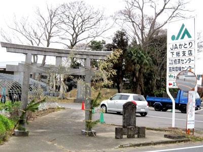 下総 高岡陣屋(成田市)