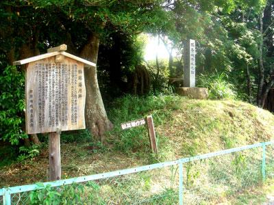 上総 鶴舞陣屋(市原市)