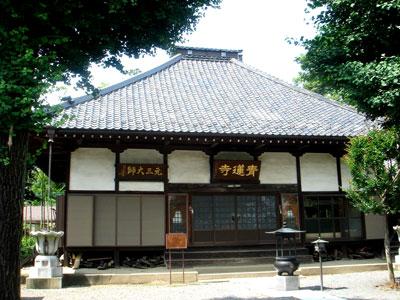武蔵 小代氏館(東松山市)