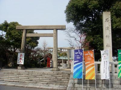 武蔵 石浜城(荒川区、台東区)
