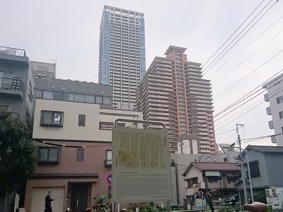 武蔵 佃島砲台(中央区)