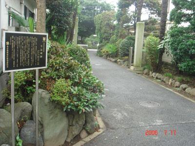 武蔵 牛込城(新宿区)