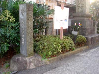 武蔵 小杉御殿(川崎市)