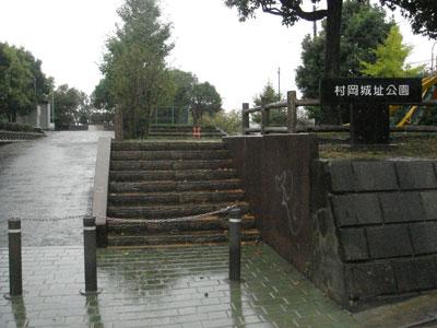 相模 村岡城(藤沢市)