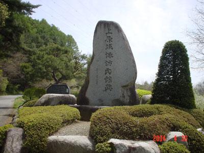 信濃 諏訪氏館(茅野市)