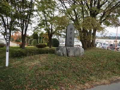 信濃 田中城(箕輪町)