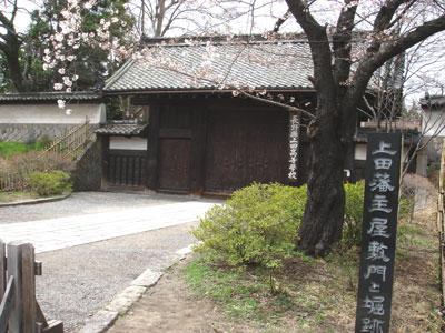 信濃 上田藩主居館(上田市)
