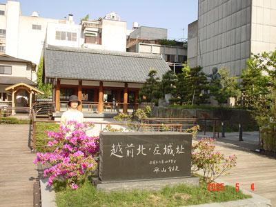 越前 北ノ庄城(福井市)