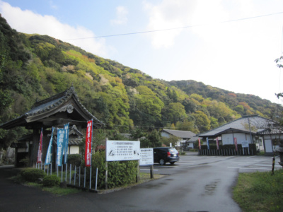 若狭 武田氏館(小浜市)