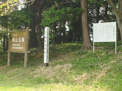 遠江 井伊谷城(浜松市引佐町)