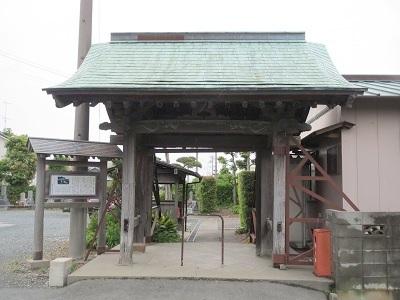 遠江 袋井陣屋(袋井市)