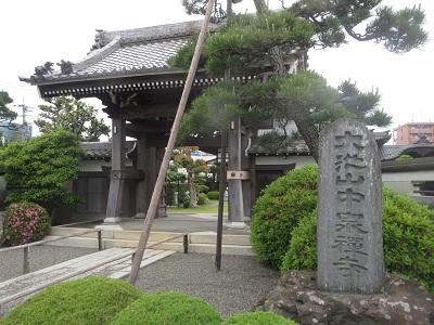 遠江 中泉陣屋(磐田市)