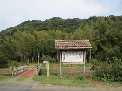 遠江 真田城(森町)