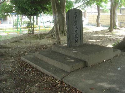 遠江 頭陀寺城(浜松市)