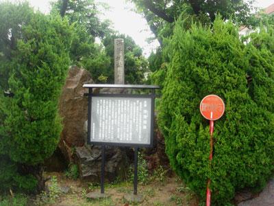 三河 深溝城(幸田町)