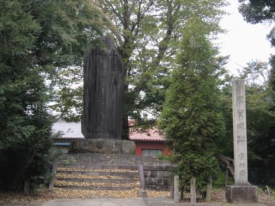 尾張 蜂須賀城(あま市、旧美和町)