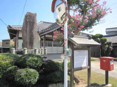 三河 本郷城(岡崎市)
