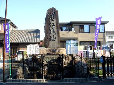 尾張 蟹江城(蟹江町)