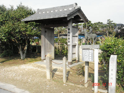 三河 岡山陣屋(吉良町)