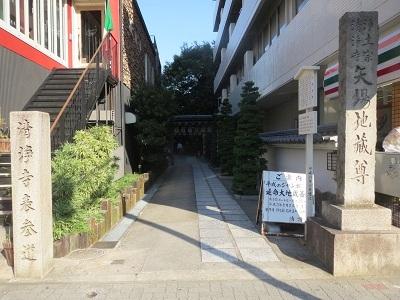 尾張 小林城(名古屋市中区)