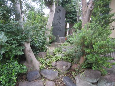 尾張 中島砦(名古屋市緑区)