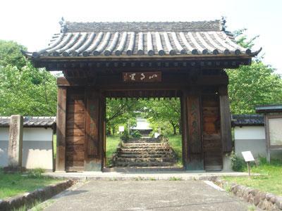 尾張 緒川新城(東浦町)